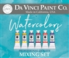 <!(--#01)--> Watercolor Mixing Set