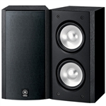 Yamaha NS-B310 Full-range acoustic suspension bookshelf speakers