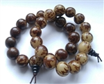Bodhi Root Buri Palm Nut Buddhist Prayer Beads
