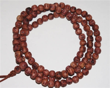 Korean Zen Cedar 108 Bead Mala with Characters