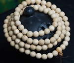 Cypress Wood 108 Bead Mala Prayer Beads