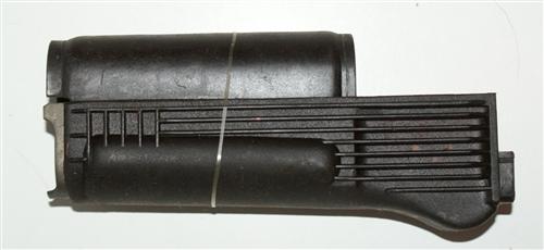 Russian Plum AK74 polymer handguard set