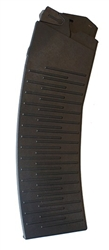 Russian Molot 10rd, 12 ga magazines for Vepr 12