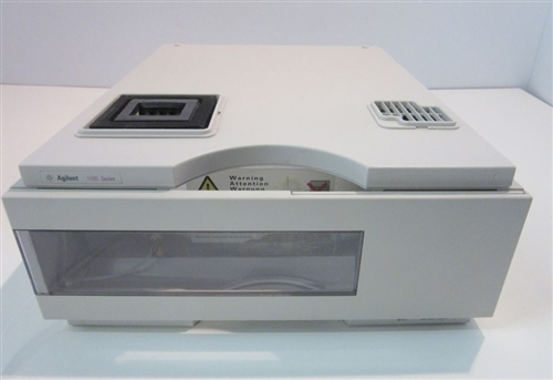 Image of Agilent-1100 by Marshall Scientific