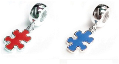 Sterling Puzzle Charm