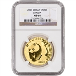 2001 China Gold Panda (1 oz) 500 Yuan - NGC MS68