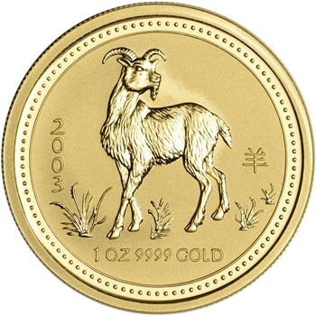 2003 Australia Gold Lunar Series I Year of the Goat 1 oz $100 - BU
