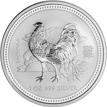 2005 Australia Silver Lunar Series I Year of the Rooster 1 oz $1 - BU
