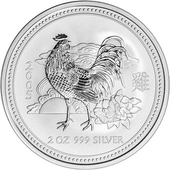 2005 Australia Silver Lunar Series I Year of the Rooster 2 oz $2 - BU