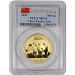 2010 China Gold Panda (1 oz) 500 Yuan - PCGS MS70 - First Strike