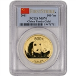 2011 China Gold Panda (1 oz) 500 Yuan - PCGS MS70 - First Strike