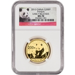 2012 China Gold Panda (1/2 oz) 200 Yuan - NGC MS70 - Early Releases - Red Label