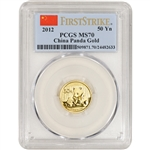 2012 China Gold Panda 1/10 oz 50 Yuan - PCGS MS70 First Strike China Flag Label