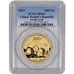 2013 China Gold Panda (1 oz) 500 Yuan - PCGS MS69