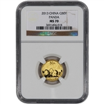 2013 China Gold Panda (1/10 oz) 50 Yuan - NGC MS70