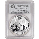 2013 China Silver Panda (1 oz) 10 Yuan - PCGS MS70 - First Strike