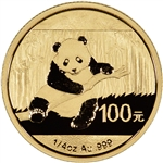2014 China Gold Panda (1/4 oz) 100 Yuan - BU