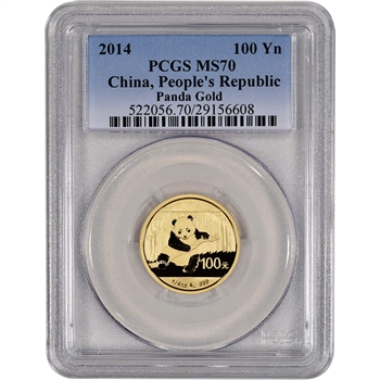 2014 China Gold Panda (1/4 oz) 100 Yuan - PCGS MS70