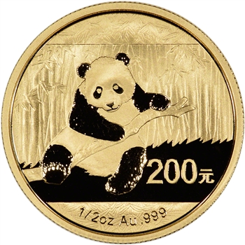 2014 China Gold Panda (1/2 oz) 200 Yuan - BU