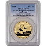 2014 China Gold Panda (1 oz) 500 Yuan - PCGS MS70