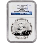 2014 China Silver Panda (1 oz) - NGC MS69 - Early Releases