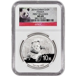 2014 China Silver Panda (1 oz) - NGC MS69 - First Releases