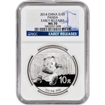 2014 China Silver Panda (1 oz) - NGC MS70 - Early Releases