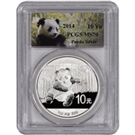 2014 China Silver Panda (1 oz) - PCGS MS70 - Panda Label