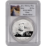 2014 China Silver Panda (1 oz) - PCGS MS70 - Great Wall of China Label