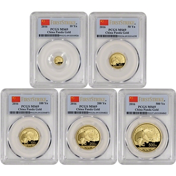 2016 China Gold Panda - 5-pc. Year Set - PCGS MS69 - First Strike