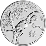 2016 Great Britain Silver Year of the Monkey ?2 - 1 oz - BU
