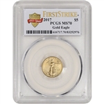 2017 American Gold Eagle (1/10 oz) $5 - PCGS MS70 First Strike 225th Anniversary