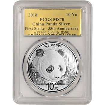 2018 China Silver Panda (30 g) 10 Yuan - PCGS MS70 First Strike Gold Foil Label