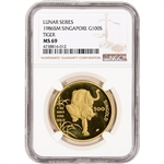 1986 SM Singapore Gold 1 oz 100 Singold - Lunar Year of the Tiger - NGC MS69