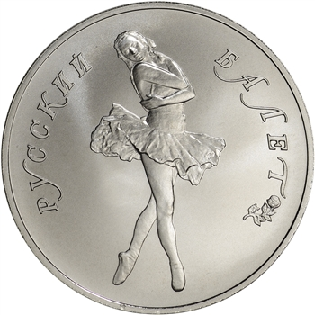 1989 Russia Palladium 25 Roubles (1 oz) - Ballerina - Uncirculated