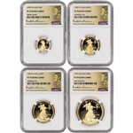 1995-W American Gold Eagle Proof 4-pc Year Set - NGC PF70 UCAM St. Gaudens Label