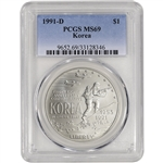 1991-D US Korean War Commemorative BU Silver Dollar - PCGS MS69