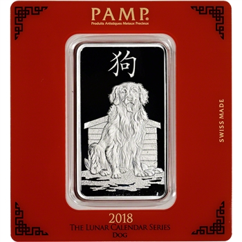 100 gram Silver Bar - PAMP Suisse - Lunar Year of the Dog - .999 Fine in Assay