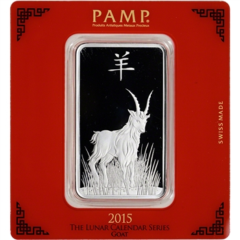 100 gram Silver Bar - PAMP Suisse - Lunar Year of the Goat .999 Fine in Assay