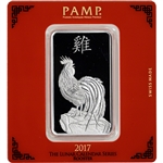 100 gram Silver Bar - PAMP Suisse - Lunar Year of the Rooster .999 Fine in Assay