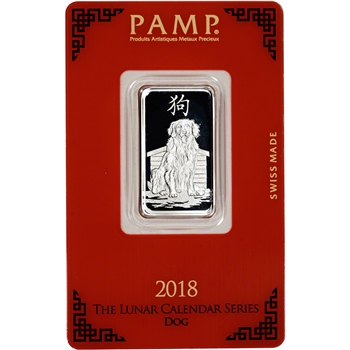 10 gram Silver Bar - PAMP Suisse - Lunar Year of the Dog - .999 Fine in Assay