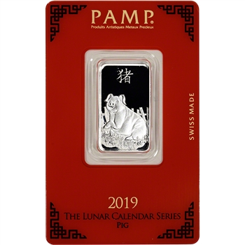 10 gram Silver Bar - PAMP Suisse - Lunar Year of the Pig - .999 Fine in Assay