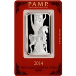 1 oz. Silver Bar - PAMP Suisse - Lunar Year of the Horse - .999 Fine in Assay