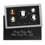 1996-S US Mint Silver Proof Set