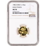 1982 China Gold Panda 1/10 oz - NGC MS70