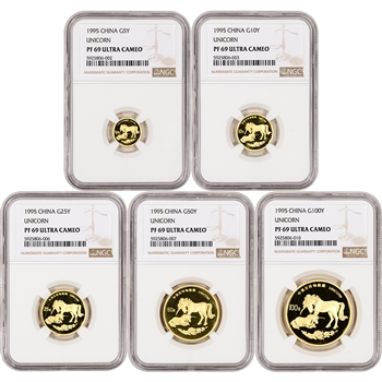 1995 China Gold Unicorn 5 Coin Proof Set - NGC PF69 Ultra Cameo