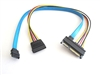SATA Split Data Cable