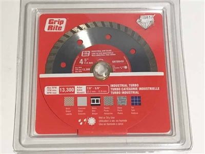 "Grip-Rite GRTDB451 4.5"" Industrial Saw Blade"