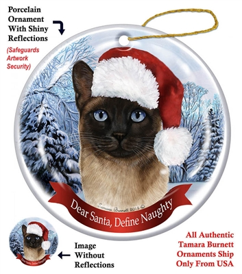 Siamese (Seal Point) Holiday Ornament - Made in the USA