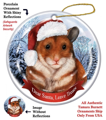 Hamster Ornament - Made in the USA